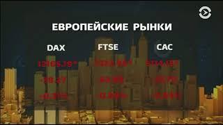 Мировые рынки второй день подряд в красной зоне