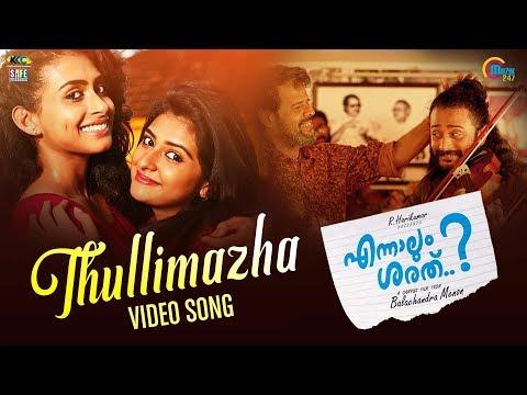 Thullimazha Song - Ennaalum Sarath..?