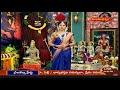 LIVE: శ్రీ ఉషా ఛాయ సహిత సూర్యనారాయణ స్వామి వార్ల కళ్యాణం | Hara Hara Mahadeva Day-14 | Hindu Dharmam - Video