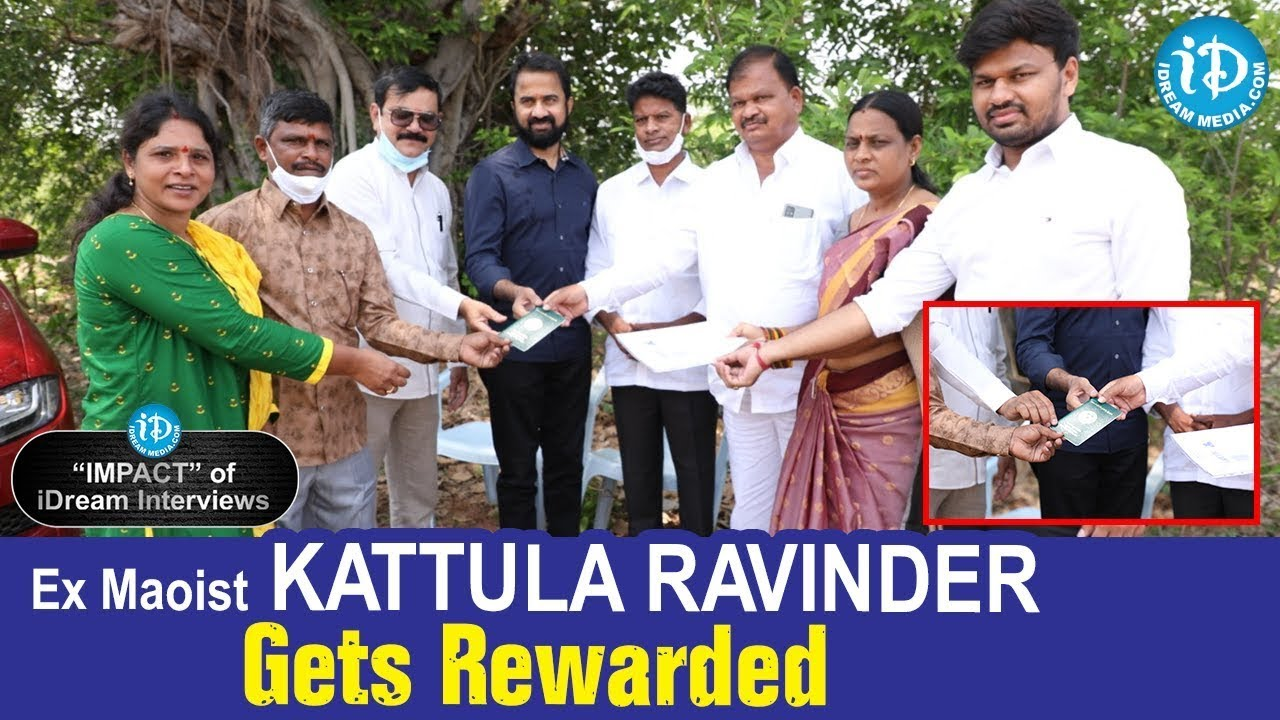 iDream Impact : Ex Maoist Kattula Ravinder Gets Rewarded