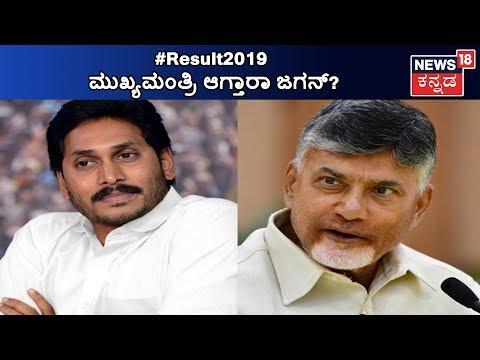 News18 Kannada