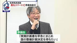 12月19日 びわ湖放送ニュース