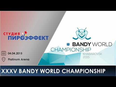 XXXV Bandy World Championship