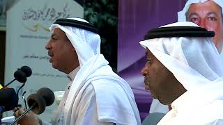تقرير : ندوة المسرح الشبابي في مملكة البحرين للأستاذ يوسف الحمدان
