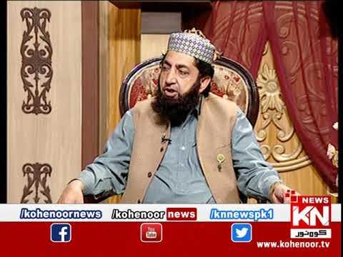 Istakhara 03 March 2020 | Kohenoor News Pakistan