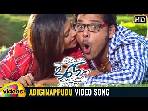 365 Days Telugu Movie Songs | Adiginappudu Full Video Song | Nandu | Anaika | Ram Gopal Varma