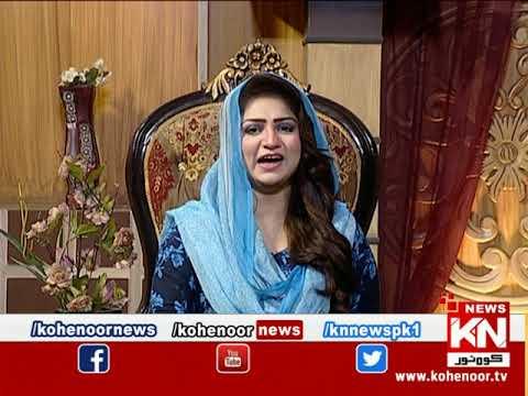 Istakhara 07 July 2020 | Kohenoor News Pakistan