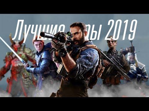 25 лучших игр 2019 года