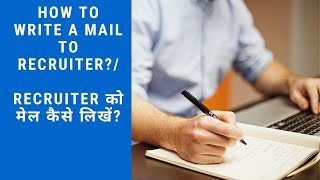 How to write a mail to Recruiter?