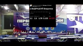 Первенство России 2018 по прыжкам на батуте (БАТУТ) день 3, часть 1