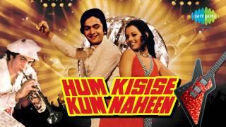 Ye Ladka Hay Allah Kaisa Hai Diwana | Asha Bhosle Mohd Rafi Hits | Hum Kisise Kum Naheen [1977]