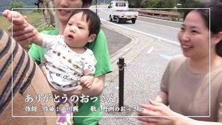 2019/08/22放送・知ったかぶりカイツブリにゅーす