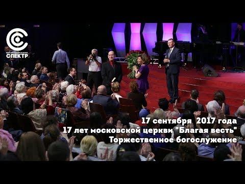 Преображение церковь днепропетровск