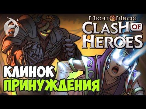 Одиночные карты для героев меча и магии 3 скачать