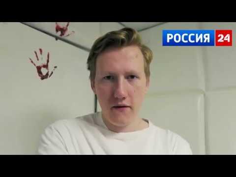 ДАНЮ КАШИНА DK ПОКАЗАЛИ НА РОССИЯ 24!   V2 (видео)