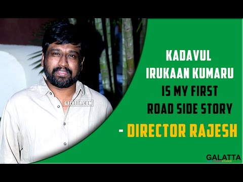 Kadavul-Irukaan-kumaru-is-my-first-road-side-story--Director-Rajesh