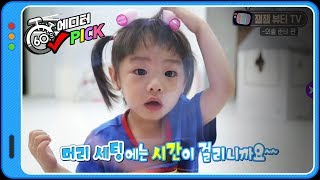 1stonkpop ⋆ Daily SUBBED Korean Variety Shows