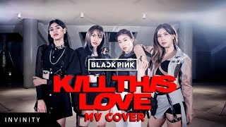 BLACKPINK   'Kill This Love' MV Cover By PINK PANDA (INVASION DC)