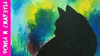 4. Рисуем интересный фон и Силуэт кота акрилом