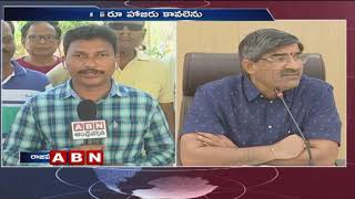 Rajahmundry Public Opinion Over AP Election 2019 Results | EVM's Hacking | Public Point | ABN Telugu