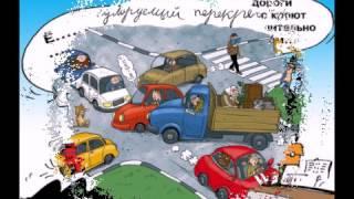 карикатуры про ремонт дорог
