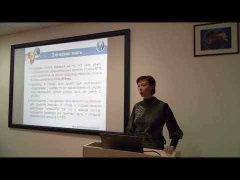 Особенности государственной регистрации устава муниципального образования