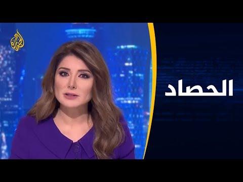 الحصاد رئاسة مصر للاتحاد الأفريقي.. حقوق الإنسان في خطر