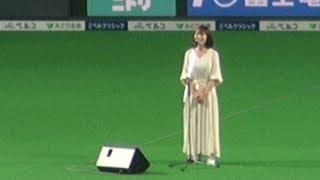 180922半崎美子さんによる国歌独唱@札幌ドームでのファイターズ戦