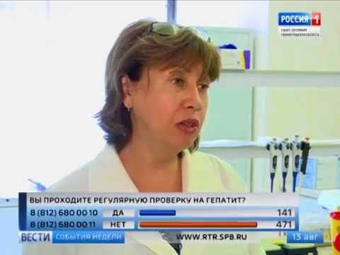 Народное лечение гепатиту в