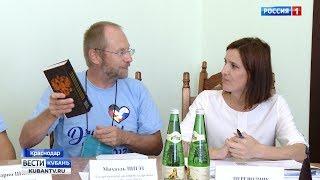 Участники международного автопробега дружбы Берлин — Москва посетили Краснодар