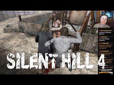 SILENT HILL 4: The ROOM #9 Старый мальчик-бегун, волосатый (Стрим #106)