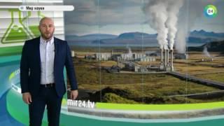 Топливо будущего: как избежать экологической катастрофы