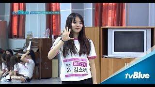 Đấu Trường Âm Nhạc Mùa 1 l Khi Sohye có thể trở thành 'Huấn luyện viên'