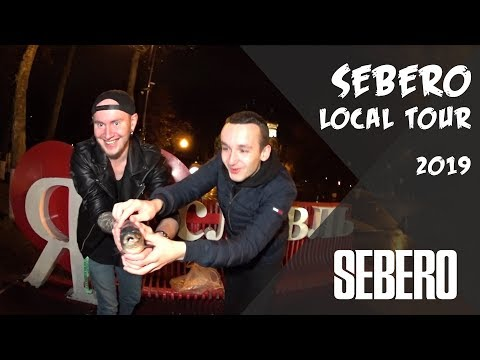 "Влог из тура с компанией «Sebero"". видео"