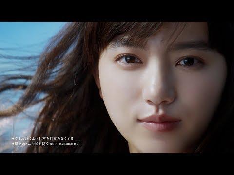 清原果耶、17歳で「雪肌精」新CMに抜てき 美容系CM初出演に「私でいいんですか?」