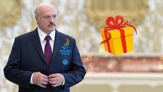 Самые ДОРОГИЕ игрушки Лукашенко. Спецвыпуск