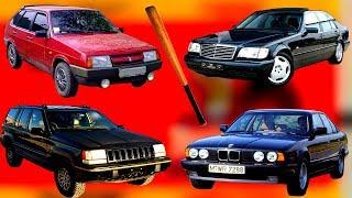 Бандитские машины 90х, на каких автомобилях ездили бандиты 90х