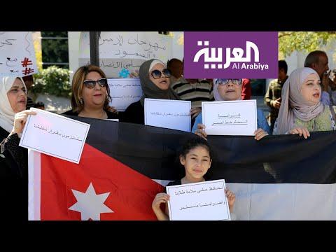 العرب اليوم - شاهد: موجة استياء عام من طريقة التعامل مع مطالب المعلمين