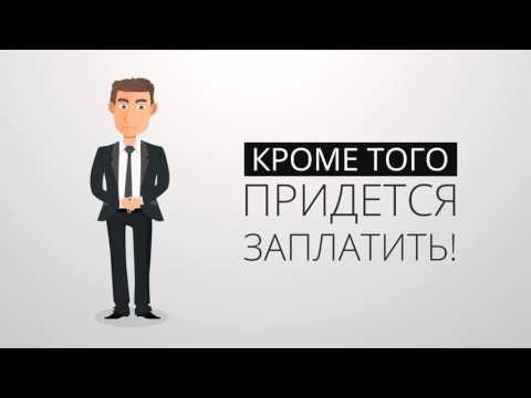 Суть закона о банкротстве физических лиц в России | кто такие финансовые управляющие?