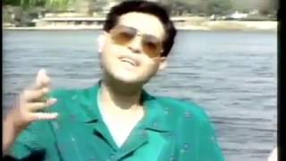 مازيكا هاني شاكر- علي الضحكاية تحميل MP3