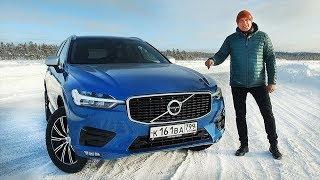 Новый Volvo XC60 пересадит всех с Mercedes Benz GLC и BMW X3? Тест Драйв Игорь Бурцев