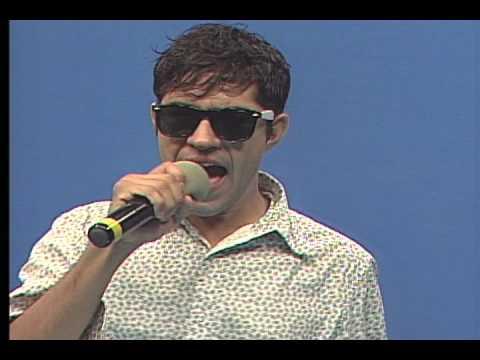 Hector Espinoza - MIRAME AMAME BESAME