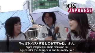 Easy Japanese 2 - Rain in Japan