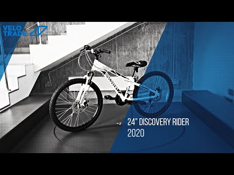 "Велосипед 24"" Discovery RIDER DD 2020: video"