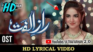 Raaz e Ulfat (FULL OST) Lyrics - Aima Baig   - YouTube