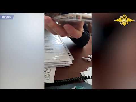 """Мошенники пытались обмануть руководство клиники """"Адантис"""""""