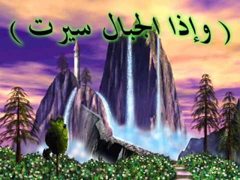 فلاشات اسلامية مؤثرة محمدغانم ناديت فى جوف الدجى