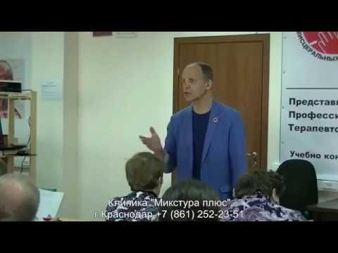 Секрет предстательной железы анализ екатеринбург