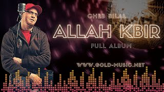 Cheb Bilal -  Dourouf
