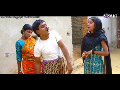 Uttam Govinda Video 2017#মরাদের সংগে মরাদের বিহা কমেডি  পুরুলিয়া ফিল্ম #Marader Sange Marader Biha